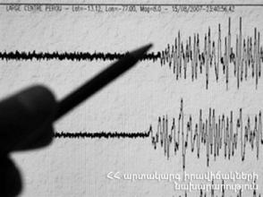 Երկրաշարժ Աշոցք գյուղից 13 կմ դեպի հարավ-արևելք