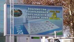 Ուզբեկստանում նախագահ են ընտրում․ քվեարկությունն արդեն կայացած է համարվել