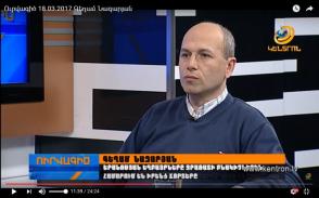 Гегам Назарян: «2 апреля народ решит, является он крепостным или свободным гражданином» (видео)