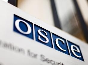 Минская группа ОБСЕ