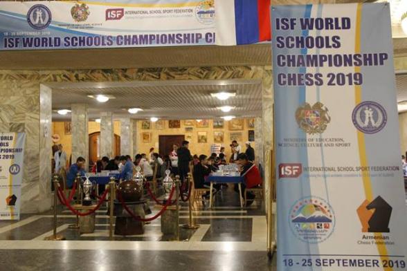Դպրոցականների շախմատի աշխարհի թիմային 1-ին առաջնությանը մասնակցում է 7 երկիր