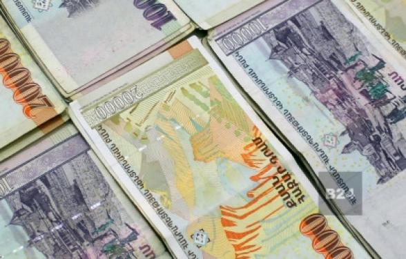 Երևանում թալանել են ՀՀ 1-ին նախագահ Լևոն Տեր-Պետրոսյանի զարմուհուն. գումարը կազմում է ավելի քան 1 մլն դրամ