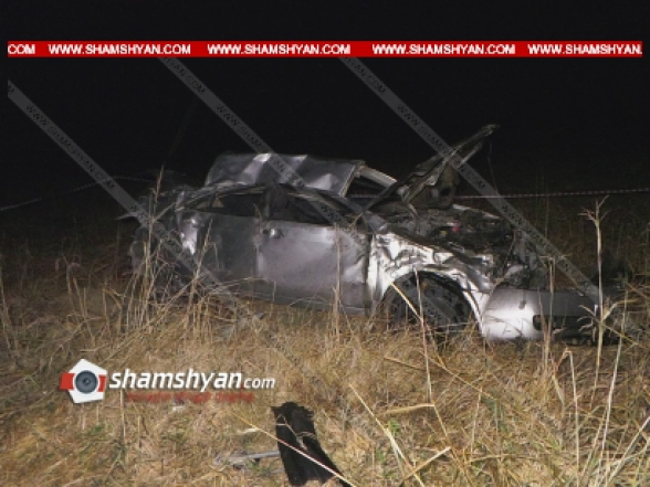 Արմավիրի մարզում Nissan-ը 60 մետր գլորվելով՝ հայտնվել է դաշտում. ավտոմեքենայի մոտ հայտնաբերվել է ատրճանակ և հրացան. կան վիրավորներ