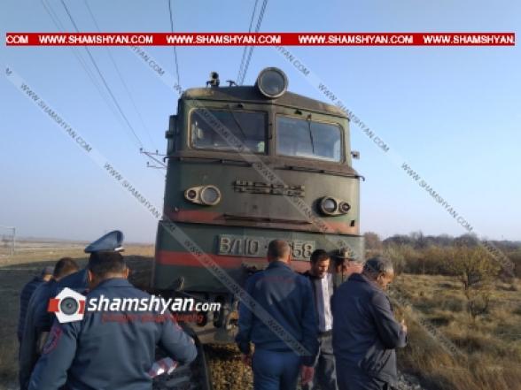 Արագածոտնի մարզում 51–ամյա հովիվը ընկել է բեռնատար գնացքի տակ. նա ժամեր անց հիվանդանոցում մահացել է