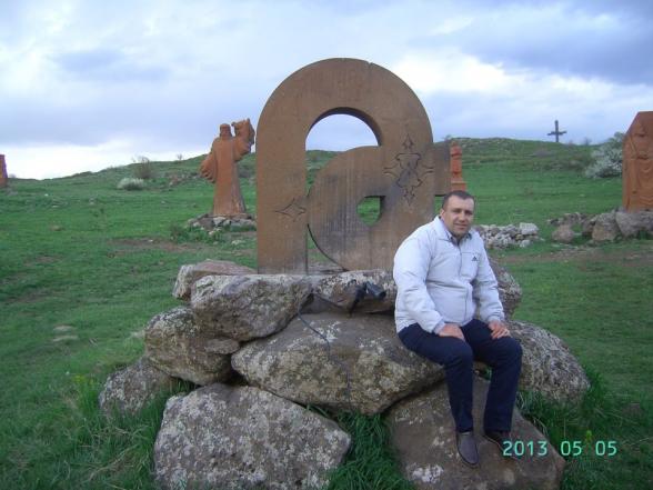 Աբսուրդի երկիր Հայաստանս