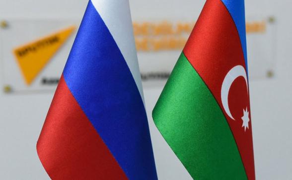 Մոսկվայում կկայանա ռուս-ադրբեջանական միջտարածաշրջանային համաժողով