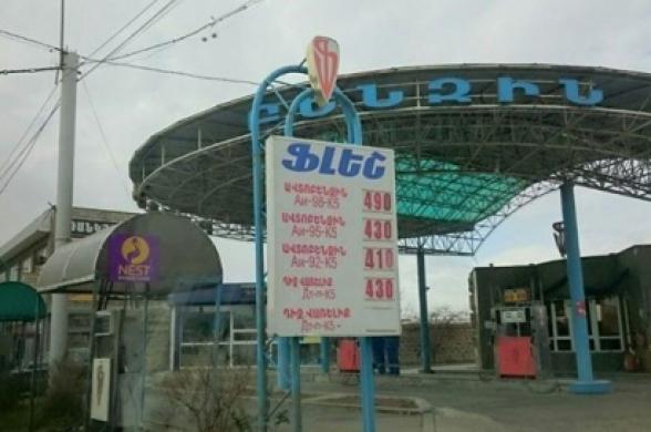 Երևանում թալանել են «Ֆլեշ» բենզալցակայանը