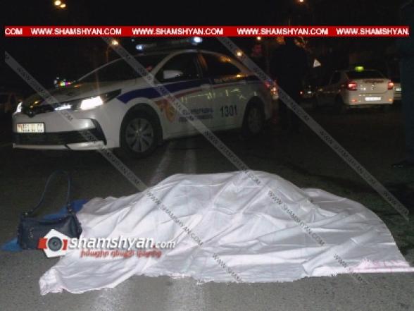 Երևանում 62–ամյա վարորդը Lexus-ով վրաերթի է ենթարկել հետիոտնի. վերջինը տեղում մահացել է
