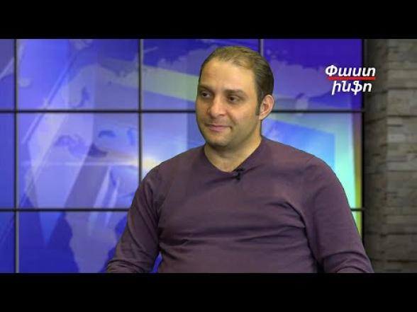 ՍԴ նախագահ Հրայր Թովմասյանի կալանավորումը ՀՀ-ի համար կլինի խայտառակություն. Միհրան Պողոսյան (տեսանյութ)