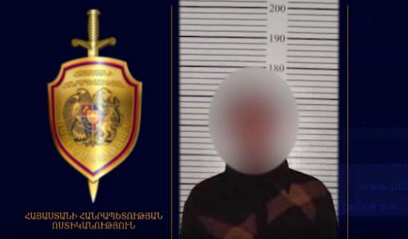 Երիտասարդին կացնահարած անձը հայտնաբերվել է