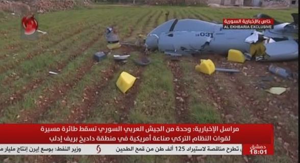 Սիրիական բանակն Իդլիբում խոցել է թուրքական անօդաչու թռչող սարք