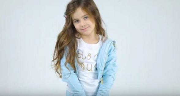 Արամ Վարդանյանի (Վստրեչի Ապեր) 5–ամյա թոռնուհու՝ պապիկին նվիրված տեսահոլովակը