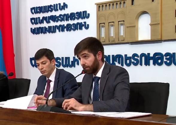 Пресс-конференция заместителей министра экономики РА (видео)