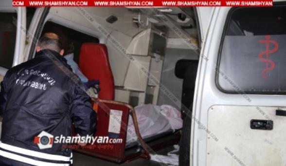 Երևանում հիվանդանոց տեղափոխված թիվ 151 դպրոցի աշխատակիցը ժամեր անց մահացել է