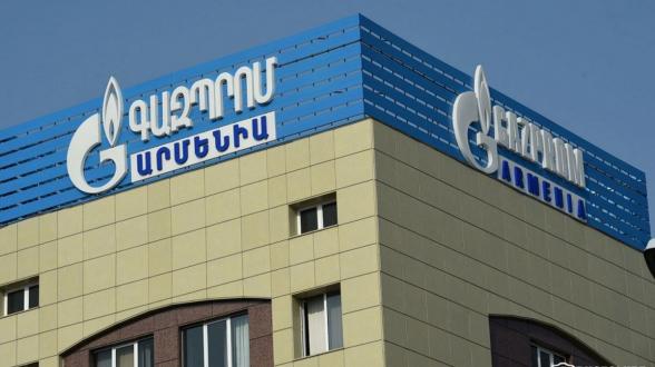 Կառավարության փոխհատուցած գումարը «Գազպրոմ Արմենիայի» աշխատակիցներից հետ է գանձվում․ «Փաստ»