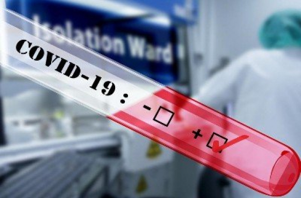 Այսօր Վրաստանում գրանցվել է կորոնավիրուսի մեկ նոր դեպք, ապաքինվել է 11 մարդ