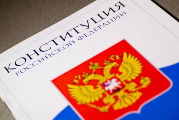 Ռուսաստանում Սահմանադրական փոփոխություններին կողմ է քվեարկել քաղաքացիների մոտ 78 տոկոսը