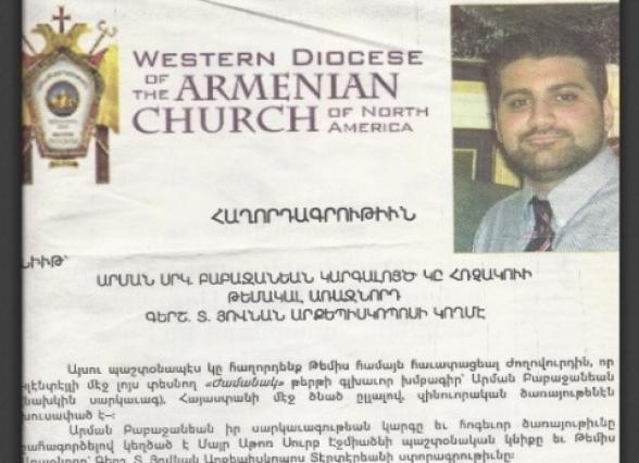 Ով է Արման Բաբաջանյանը և ինչու է նա վռնդվել Հայ Եկեղեցու Արևմտյան թեմից