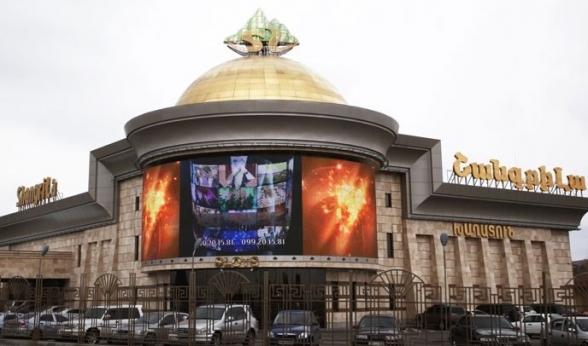 «Շանգրի լա» խաղատունը զրկվել է լիցենզիայից․ 700 նոր գործազուրկ Հայաստանում