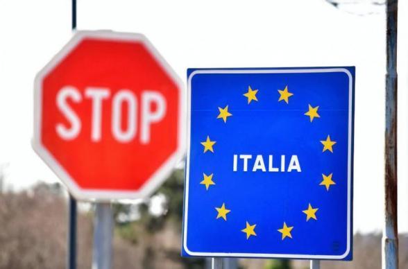 Италия запретила въезд из 13 не входящих в ЕС стран, в том числе из Армении