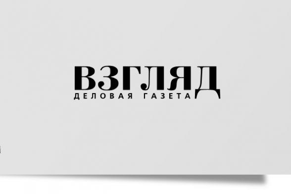 Մոսկվայում հայտարարել են ԱՄՆ-ի կողմից Հայաստանը «արտաքին վերահսկողության տակ վերցնելու» մասին. ВЗГЛЯД