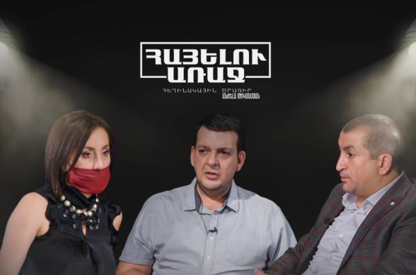 Վերջին երկու տարում ՀՀ իշխանությունները Հայաստանի հասարակությանը համոզում են, որ ադրբեջանցիներն այնքան էլ վատը չեն․ Գագիկ Համբարյան (տեսանյութ)