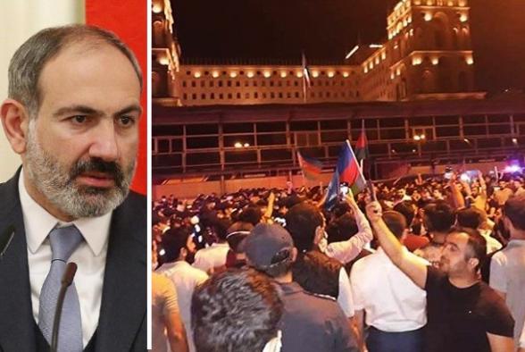 Ադրբեջանի ժողովուրդն արձագանքեց Փաշինյանի մեսիջին