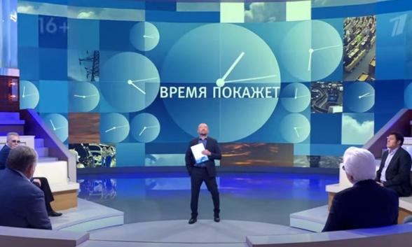 Ռուսական Առաջին ալիքի եթերում քննարկվել է հայ-ադրբեջանական սահմանային լարվածությունը (տեսանյութ)