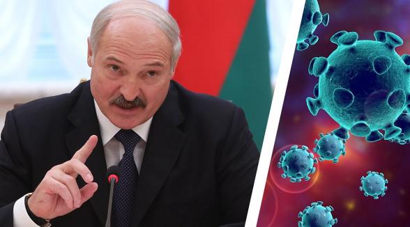 Лукашенко назвал пандемию COVID-19 политической и экономической войной