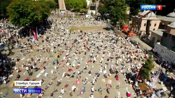 Намаз в Святой Софии закончился вспышкой коронавируса (видео)