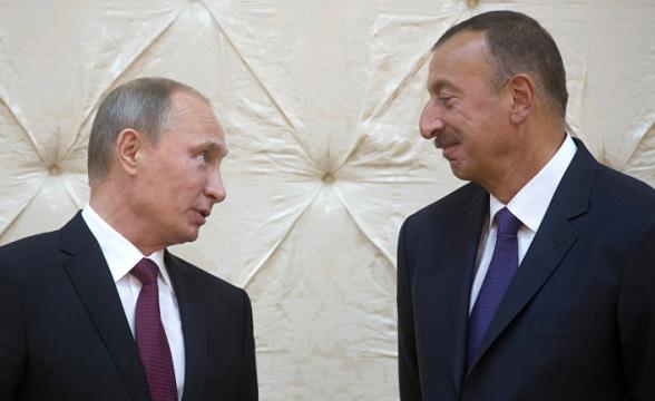 Алиев обсудил с Путиным поставки военных грузов в Армению