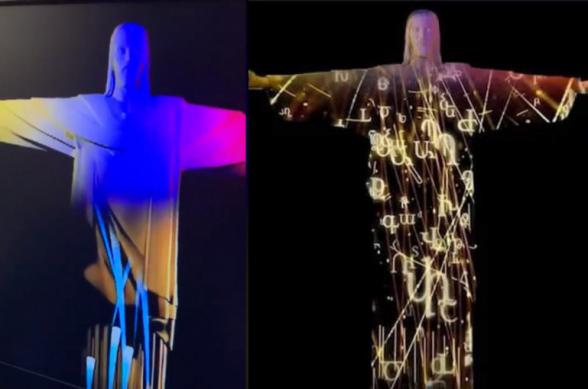 Եռագույնն ու հայոց այբուբենը. Ռիո դե Ժանեյրոյի Հիսուս Ամենափրկիչ արձանը ՀՀ անկախության տոնի առթիվ լուսավորվել է Հայաստանի դրոշի գույներով (տեսանյութ)