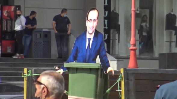 Արսեն Թորոսյանի նկարը՝ աղբարկղի մեջ. ակցիա Երևանում