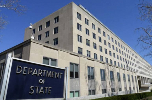ՀՀ-ում և Ադրբեջանում ԱՄՆ դեսպանություններն իրենց քաղաքացիներին կոչ են անում խուսափել հայ-ադրբեջանական սահման այցելելուց՝ պայմանավորված լարվածության աճով