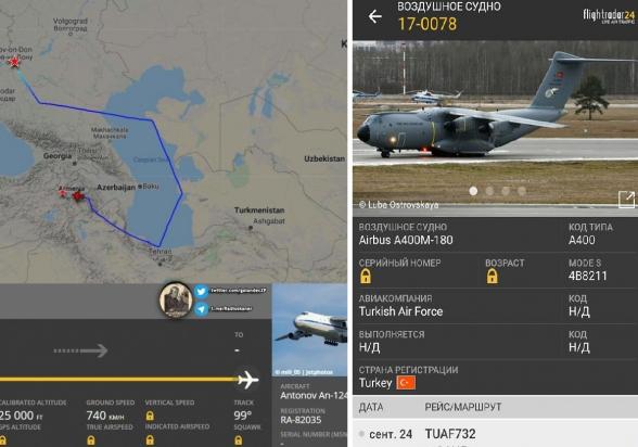 Թուրքական ռազմական օգնությունը Ադրբեջան է հասնում Վրաստանի օդային տարածքով, իսկ Հայաստանին հասնող օգնությունը ստիպված է շրջանցել Վրաստանը (տեսանյութ)