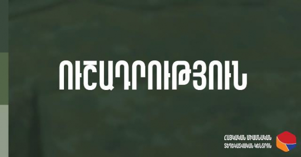 Առանց ծայրահեղ անհրաժեշտության չզանգահարել Արցախ և չծանրաբեռնել Ղարաբաղ Տելեկոմի ցանցը. հայտարարություն