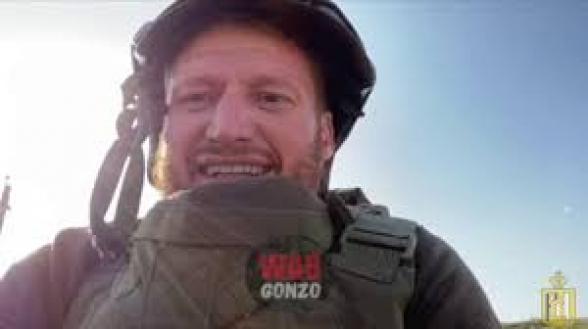 Российский журналист опубликовал эксклюзивные кадры с боевых позиций Мартакерта