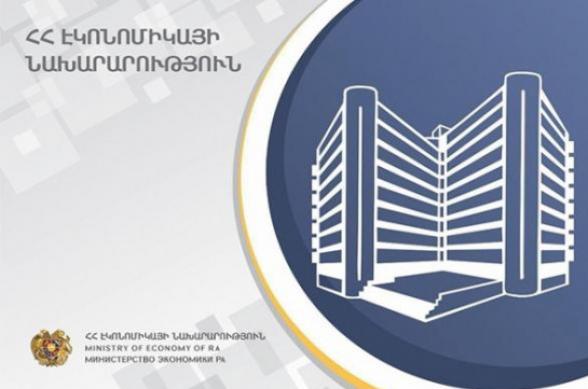 Հայաստան մի շարք թուրքական ծագման ապրանքների ներմուծումը ժամանակավորապես կարգելվի