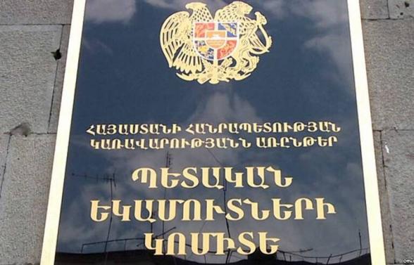1000 крупных налогоплательщиков Армении в январе-сентябре выплатили более 721 млрд 396 млн драмов