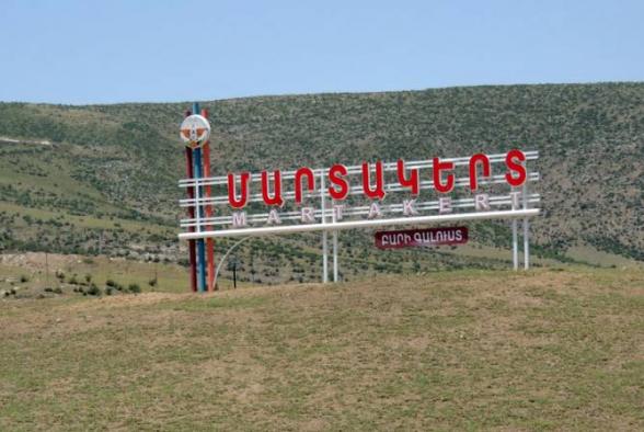 Ադրբեջանի ԶՈՒ-ն շարունակում է հրետակոծել Մարտակերտն ու հարակից գյուղերը