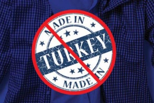 Правительство Армении ввело запрет на импорт товаров турецкого происхождения