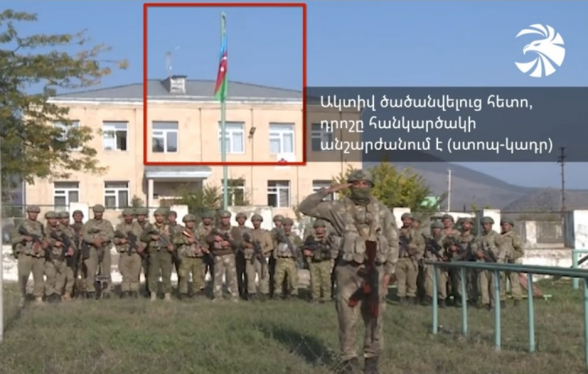 Очередная фальсификация азербайджанского агитпропа: сфотографировались и были ликвидированы (видео)
