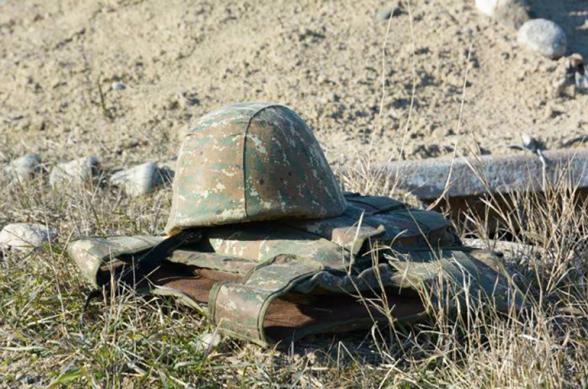 Армия обороны Арцаха сообщила о еще 40 погибших военнослужащих: данные на 22 октября