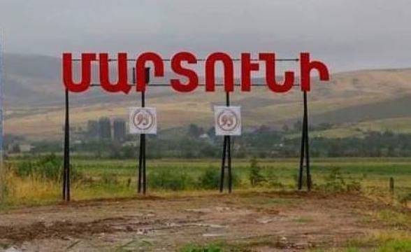 Այս պահին ևս Մարտունու շրջանի մի շարք գյուղեր, այդ թվում` Կ.Շուկան, հրթիռակոծվում են սմերչով