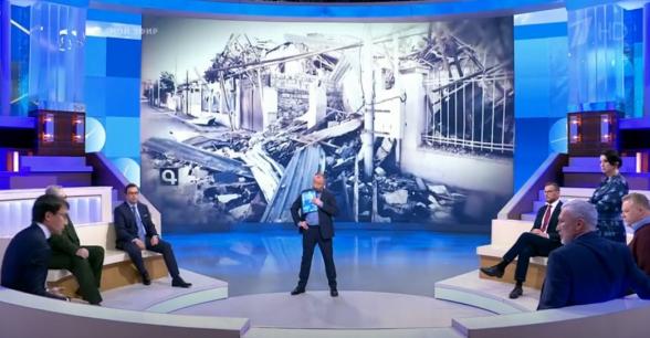 Այս պահին Ռուսաստանի միակ անելիքը խաղաղապահներ մտցնելն է․ ԼՂ-ի խնդրով քննարկում ոռւսական ալիքի եթերում (տեսանյութ)