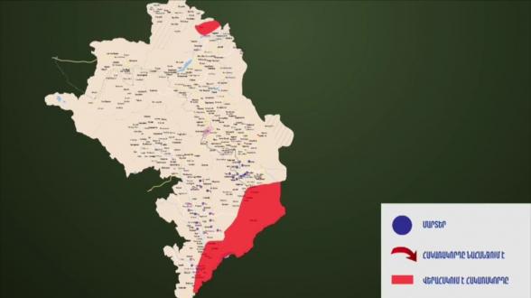 Опубликована интерактивная карта боевых действий в Арцахе (видео)