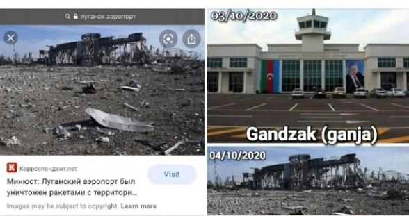 Պողոս ջան, Գյանջայի օդանավակայանը իրականում տեղում է (լուսանկար)