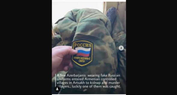 Մի քանի ադրբեջանցի՝ ռուսական համազգեստով, փորձել են մտնել հայկական գյուղեր և սպանել ու առևանգել բնակիչներին