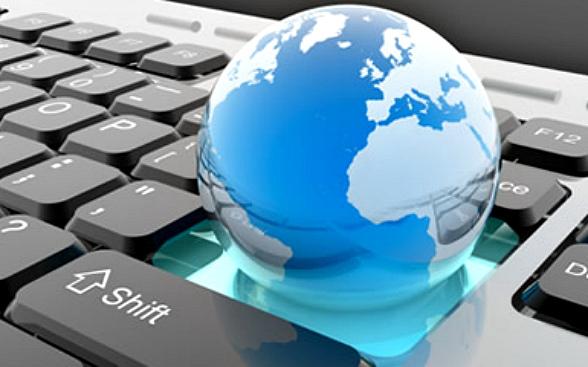 26 ноября – Всемирный день информации