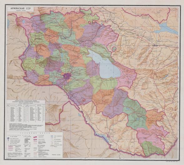 Էն Ջի-Փի-Էս կոորդինատներով ԽՍՀՄ վախտվա սահմաններ «որոշողին» 1987-88 թվի էս քարտեզը փոխանցեք, թող մլուլ տա